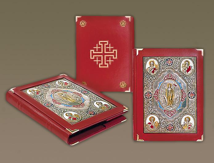 Catholic Gospel Book
