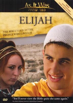 As It Was Elijah Dvd